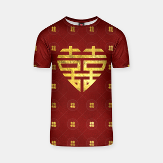 Thumbnail image of Gold Double Happiness Symbol in heart shape T-shirt, Live Heroes