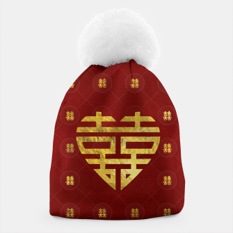 Thumbnail image of Gold Double Happiness Symbol in heart shape Beanie, Live Heroes