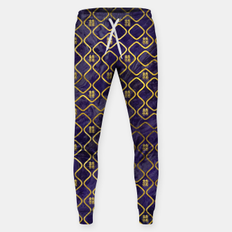 Thumbnail image of Gold Chinese Double Happiness Symbol pattern on amethyst Cotton sweatpants, Live Heroes