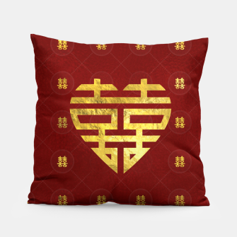 Thumbnail image of Gold Double Happiness Symbol in heart shape Pillow, Live Heroes
