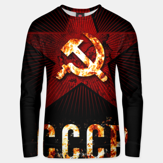 Thumbnail image of CCCP logo Coton pull, Live Heroes