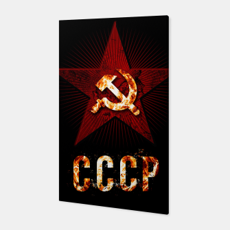 Thumbnail image of CCCP logo Toile, Live Heroes