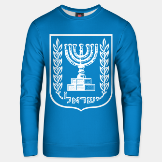 Thumbnail image of Classic Blue and White Emblem of Israel  Cotton sweater, Live Heroes
