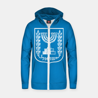 Thumbnail image of Classic Blue and White Emblem of Israel  Cotton zip up hoodie, Live Heroes