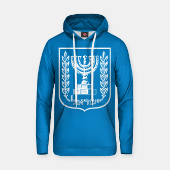 Thumbnail image of Classic Blue and White Emblem of Israel  Cotton hoodie, Live Heroes