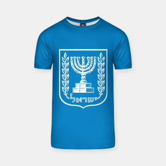 Thumbnail image of Classic Blue and White Emblem of Israel  T-shirt, Live Heroes