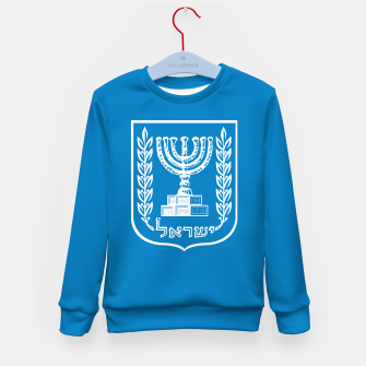 Thumbnail image of Classic Blue and White Emblem of Israel  Kid's sweater, Live Heroes