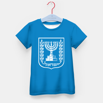 Thumbnail image of Classic Blue and White Emblem of Israel  Kid's t-shirt, Live Heroes