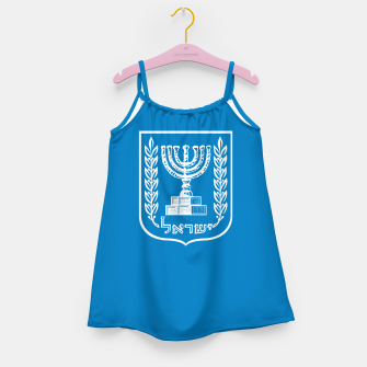 Thumbnail image of Classic Blue and White Emblem of Israel  Girl's dress, Live Heroes