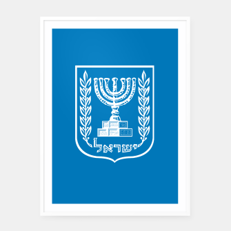 Thumbnail image of Classic Blue and White Emblem of Israel  Framed poster, Live Heroes