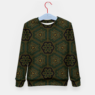 Thumbnail image of Imperial Cloth Fractal Design Pattern Kid's sweater, Live Heroes