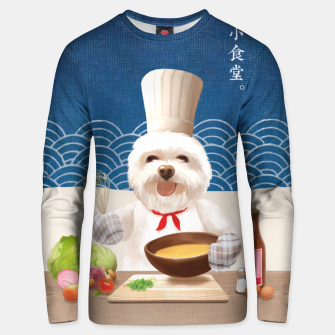 Thumbnail image of Little Chef Unisex sweater, Live Heroes