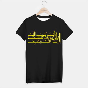 Thumbnail image of Laith Poem T-shirt regular, Live Heroes