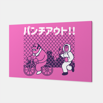 Thumbnail image of Bicicle Training III Canvas, Live Heroes