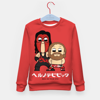 Thumbnail image of Hell No Team Epic Kid's sweater, Live Heroes