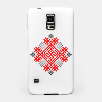 Miniatur Rodimich - Antlers - Slavic Symbol #1 Samsung Case, Live Heroes