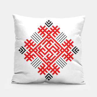 Miniatur Rodimich - Antlers - Slavic Symbol #1 Pillow, Live Heroes