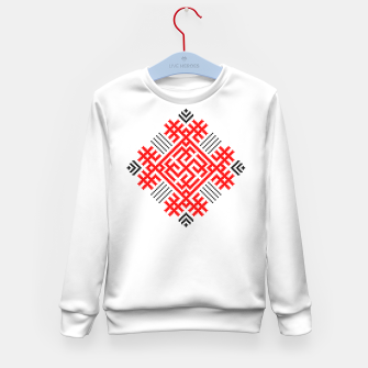 Miniatur Rodimich - Antlers - Slavic Symbol #1 Kid's sweater, Live Heroes