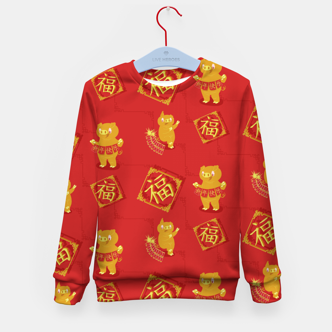 Image of Year of the PIg Kid's sweater - Live Heroes