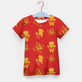 Thumbnail image of Year of the PIg Kid's t-shirt, Live Heroes