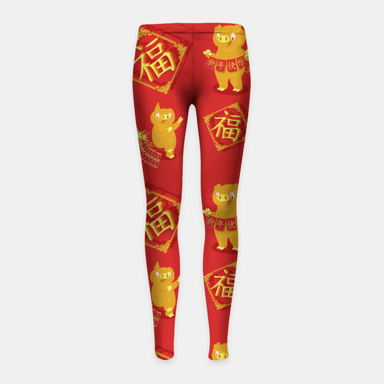 Image of Year of the PIg Girl's leggings - Live Heroes