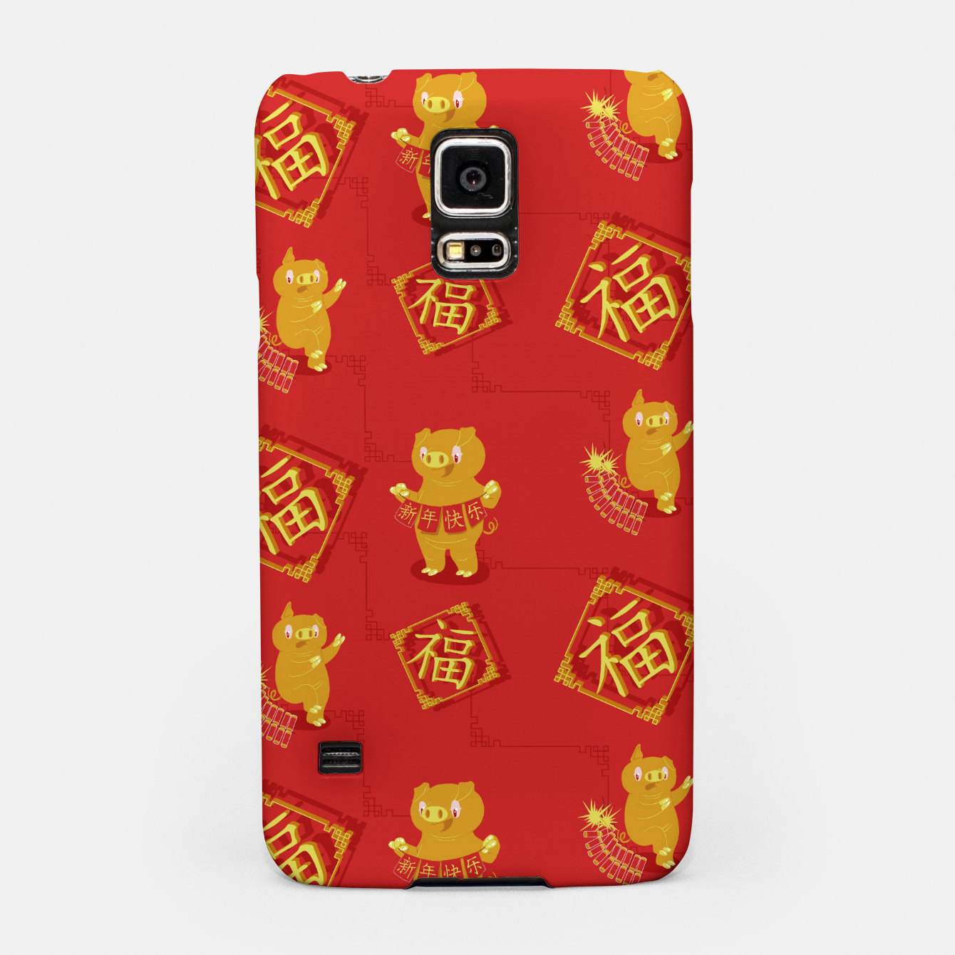 Image of Year of the PIg Samsung Case - Live Heroes