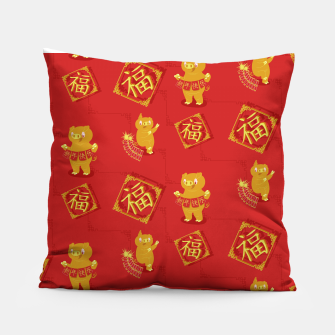 Year of the PIg Pillow thumbnail image