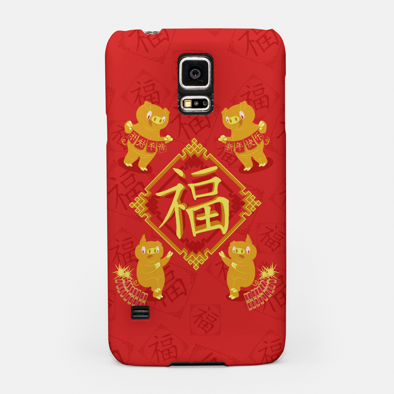 Image of Fu  福 Samsung Case - Live Heroes