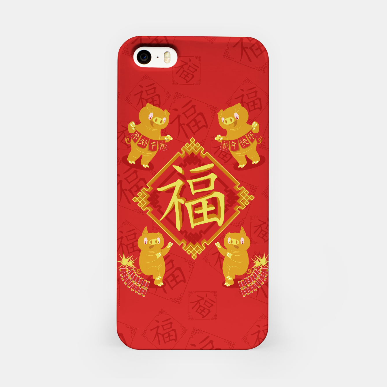 Image of Fu  福 iPhone Case - Live Heroes
