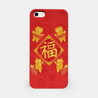 Fu  福 iPhone Case thumbnail image