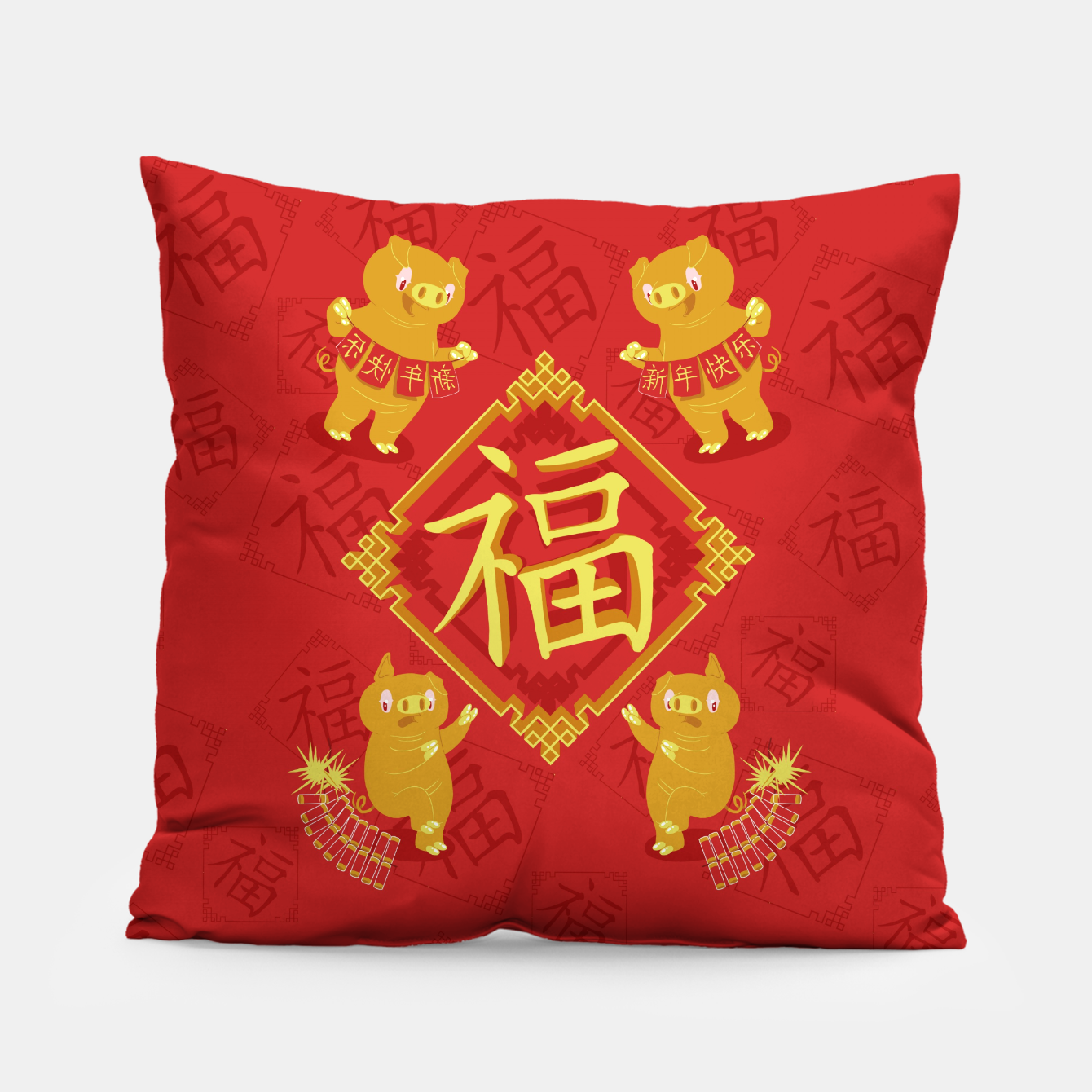 Image of Fu  福 Pillow - Live Heroes