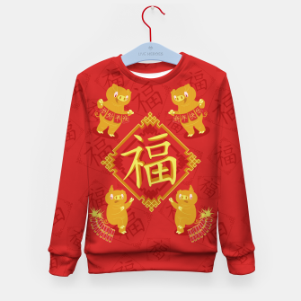 Thumbnail image of Fu  福 Kid's sweater, Live Heroes