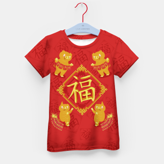 Thumbnail image of Fu  福 Kid's t-shirt, Live Heroes
