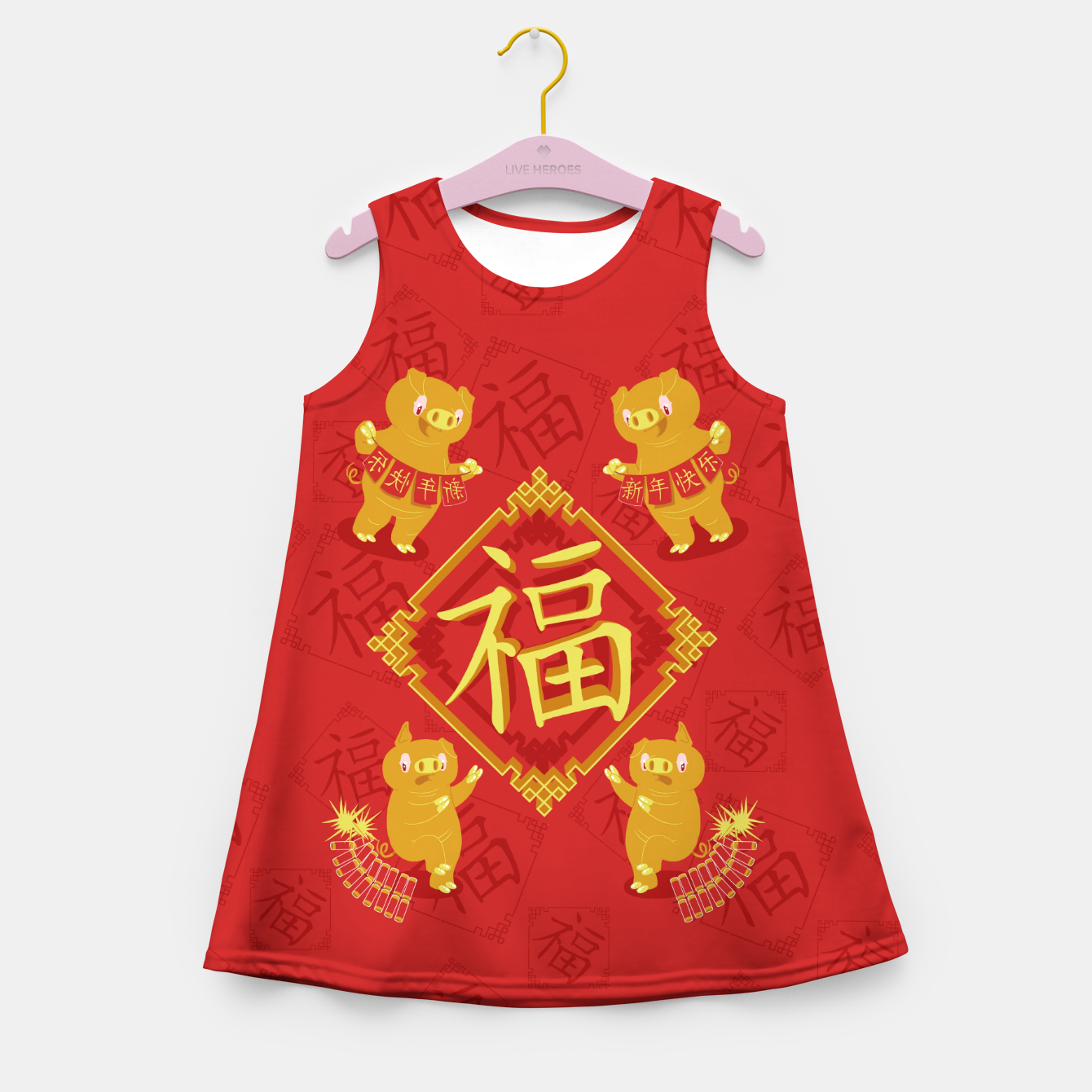 Image of Fu  福 Girl's summer dress - Live Heroes