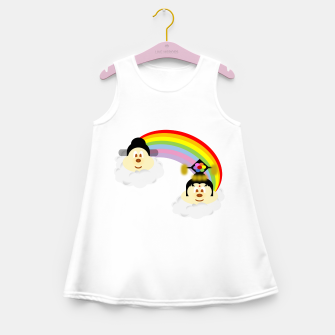 Thumbnail image of Couple Chn Hat 鮑 鮑 in Rainbow , Live Heroes