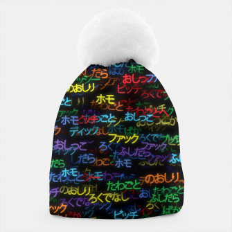 Thumbnail image of Japanese swear words Beanie, Live Heroes