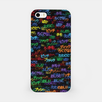 Thumbnail image of Japanese swear words iPhone Case, Live Heroes
