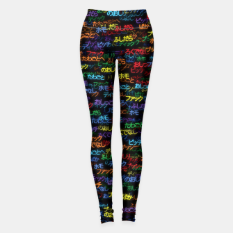 Thumbnail image of Japanese swear words Leggings, Live Heroes