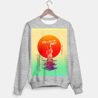 Samurai Sweater regular thumbnail image