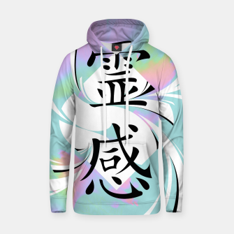 Thumbnail image of Inspiration KANJI Hoodie, Live Heroes