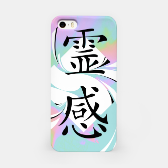 Thumbnail image of Inspiration KANJI iPhone Case, Live Heroes