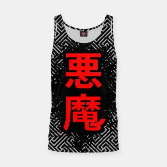 Thumbnail image of Akuma Demon Japanese kanji Tank Top, Live Heroes