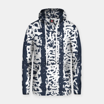 Unreadable Hoodie thumbnail image