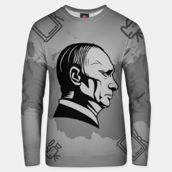 Thumbnail image of  Патриотичный3 Unisex sweater, Live Heroes