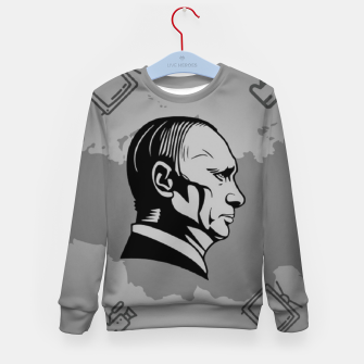 Thumbnail image of  Патриотичный3 Kid's sweater, Live Heroes