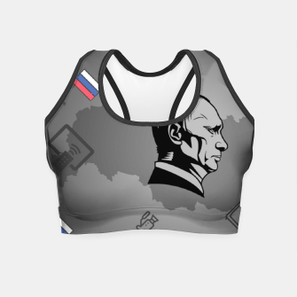 Thumbnail image of  Патриотичный3 Crop Top, Live Heroes