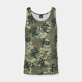 Thumbnail image of Kanji Camo Love Peace Happiness JUNGLE Tank Top, Live Heroes