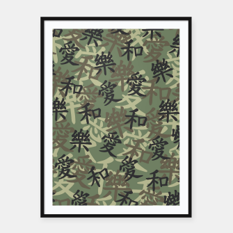 Thumbnail image of Kanji Camo Love Peace Happiness JUNGLE Framed poster, Live Heroes