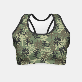 Thumbnail image of Kanji Camo Love Peace Happiness JUNGLE Crop Top, Live Heroes