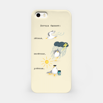 Thumbnail image of Three Types of Weather (in Russian) iPhone Case, Live Heroes